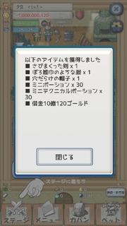 20200223011611704.jpg